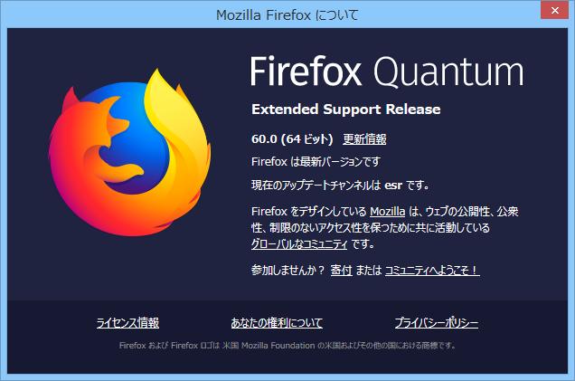Firefox ESR 60.0 。