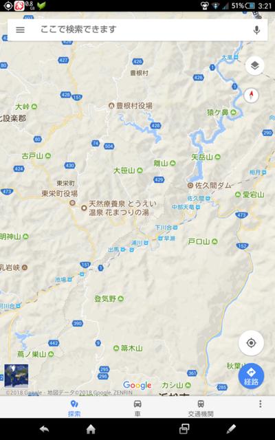 f:id:TsuSUZUKI:20180515232914p:image