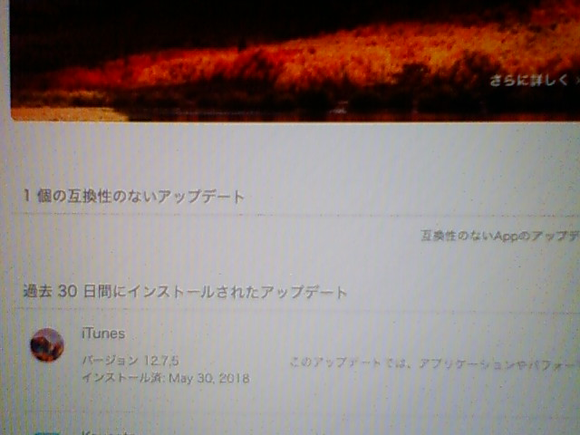 iTunes 12.7.5 for macOS 。