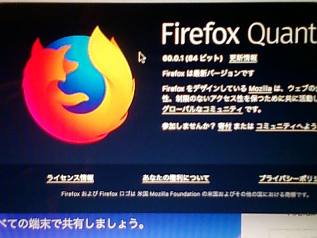 Firefox 60.0.1 for Mac 。