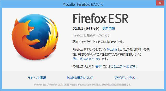 Firefox ESR 52.8.1 。