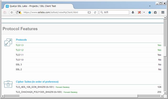Qualys SSL Labs さんによる TLS 有効化状態の確認。