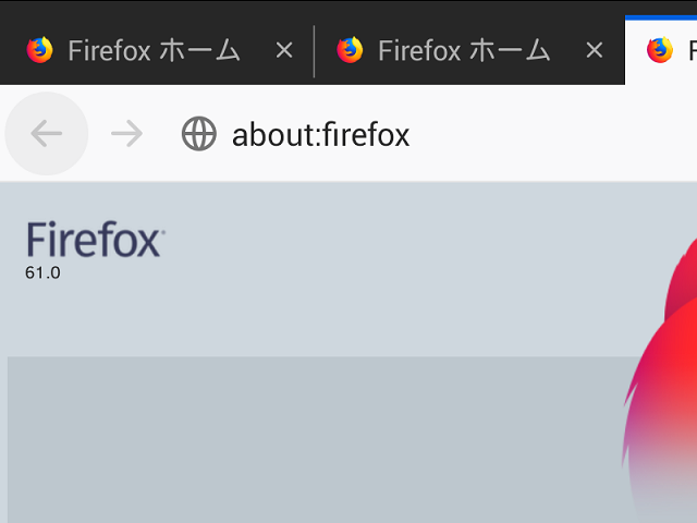 Firefox 61.0 。(Android版)
