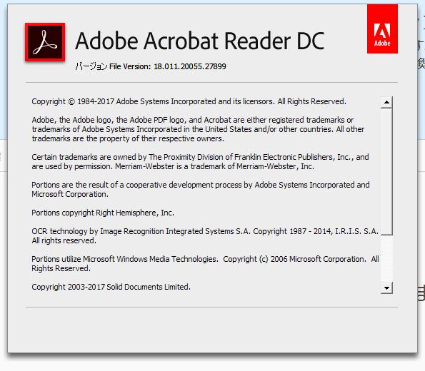 Adobe Acrobat Reader DC 18.011.20055 詳細バージョン情報。