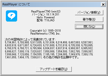 RealPlayer 18.1.14.201 。