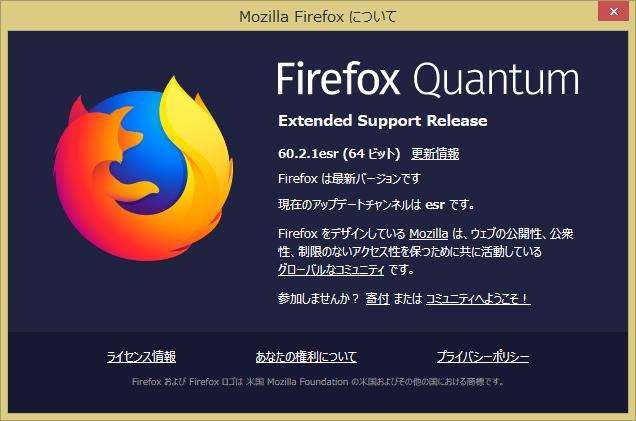 Firefox ESR 60.2.1 。