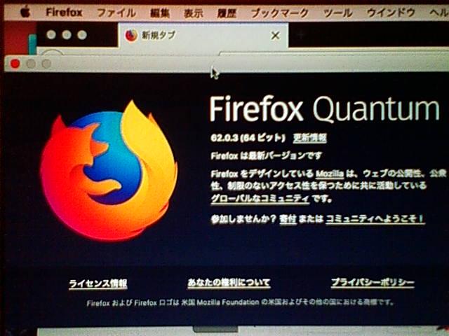 Firefox 62.0.3 for Mac 。