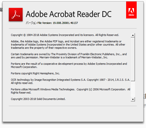 Adobe Acrobat Reader DC 19.008.20081 詳細バージョン情報。