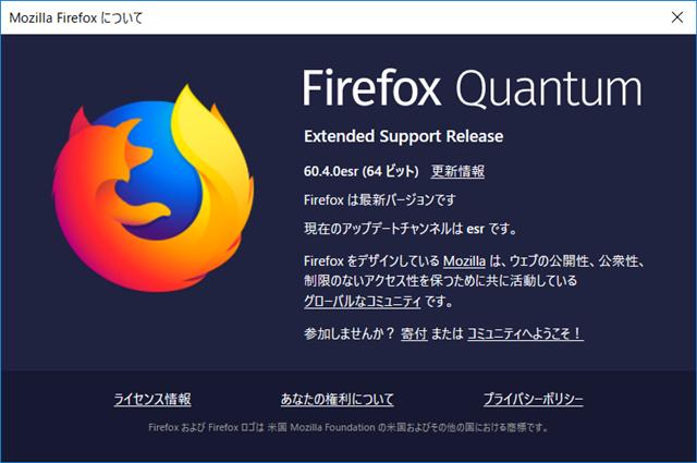 Firefox ESR 60.4.0 。