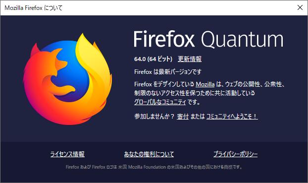 Firefox 64.0 。