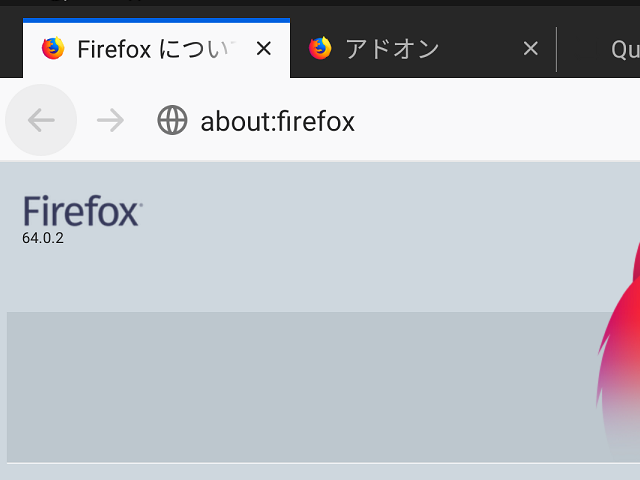 Firefox 64.0.2 。(Android版)