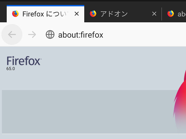 Firefox 65.0 (Android版)