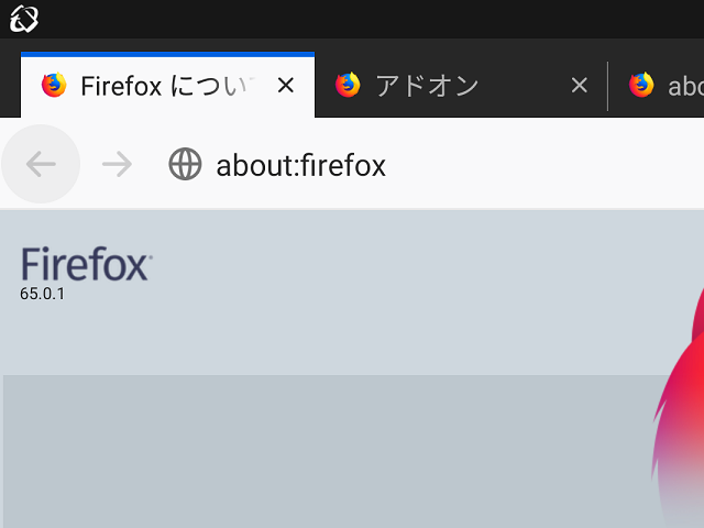 Firefox 65.0.1 (Android版)