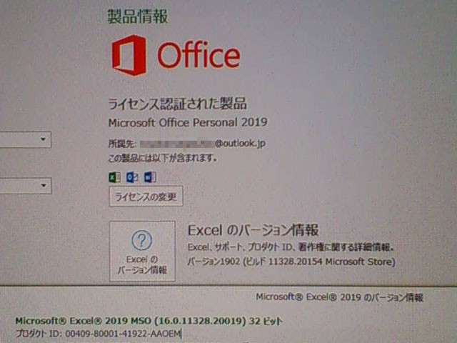 Office 2019 Version 1902 (Build 11328.20154)