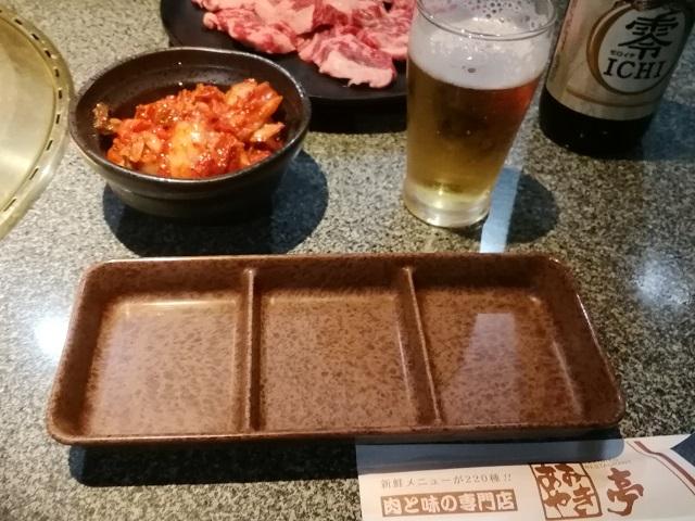 夕飯は焼き肉