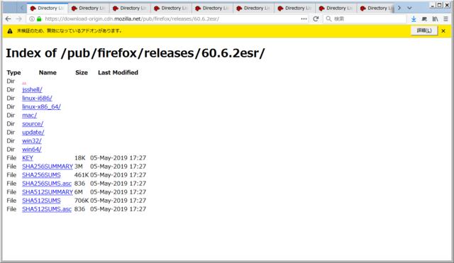 Firefox 66.0.3 における誤警告