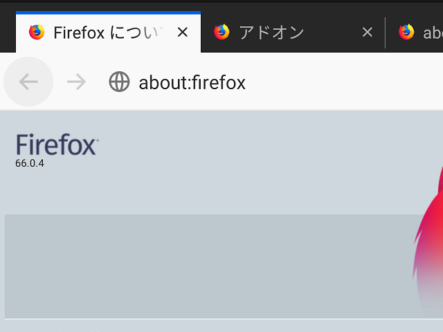 Firefox 66.0.4 (Android版)