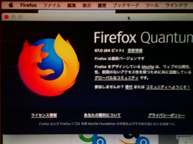 Firefox 67.0 for Mac
