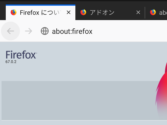 Firefox 67.0.2 (Android版)