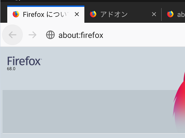 Firefox 68.0 (Android版)