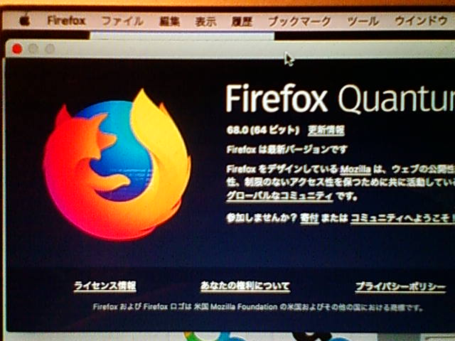 Firefox 68.0 for Mac