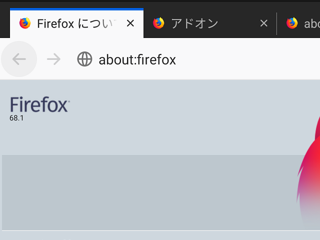 Firefox 68.1 (Android版)