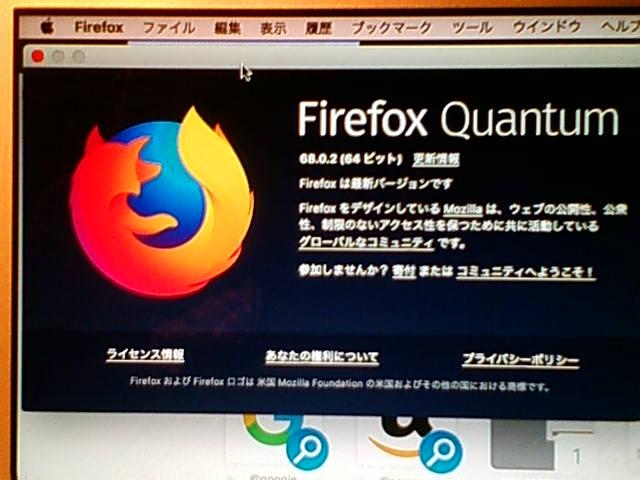 Firefox 68.0.2 for Mac