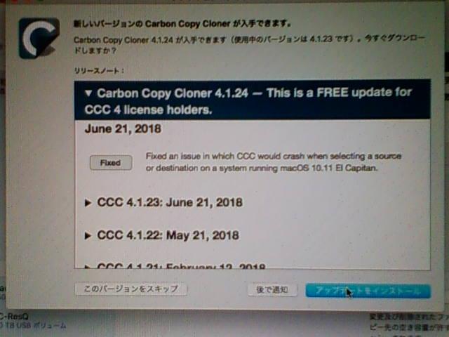 Carbon Copy Cloner 4.1.24