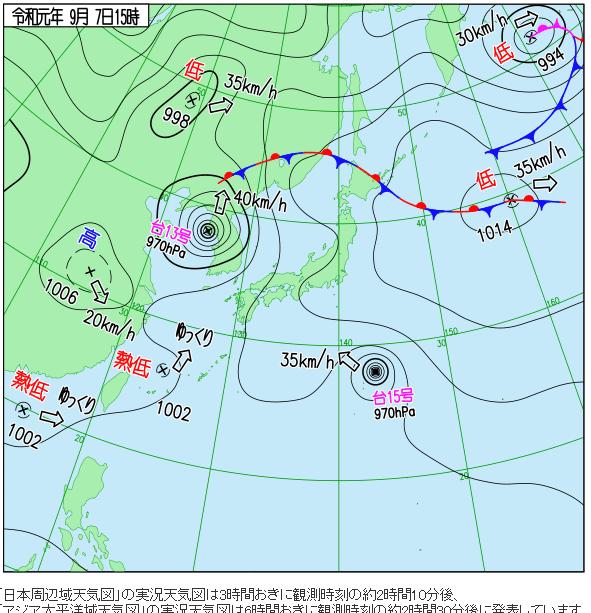 颱風 13号 / 15号 2019-09-07