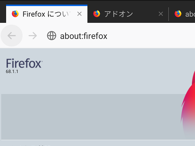 Firefox 68.1.1 (Android版)