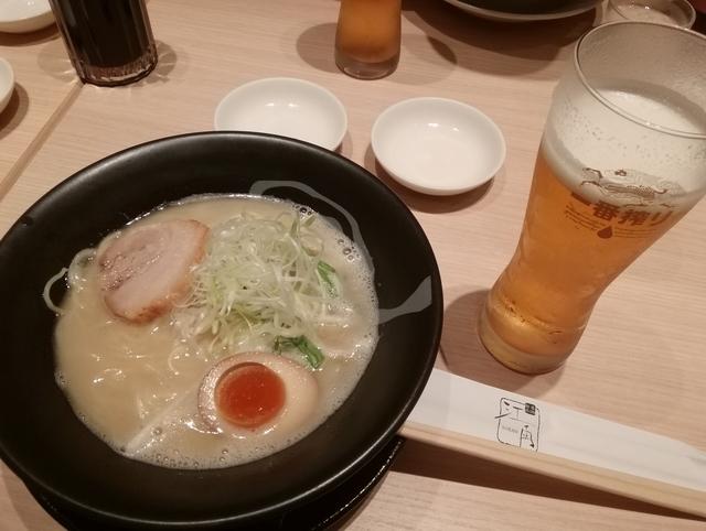 江南の鶏白湯
