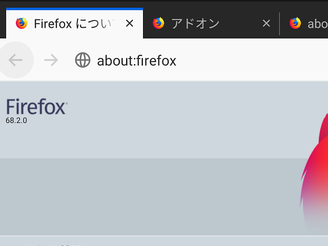 Firefox 68.2 (Android版)