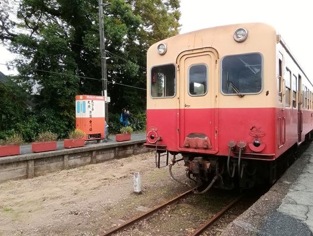 上総中野駅にて小湊鐵道側