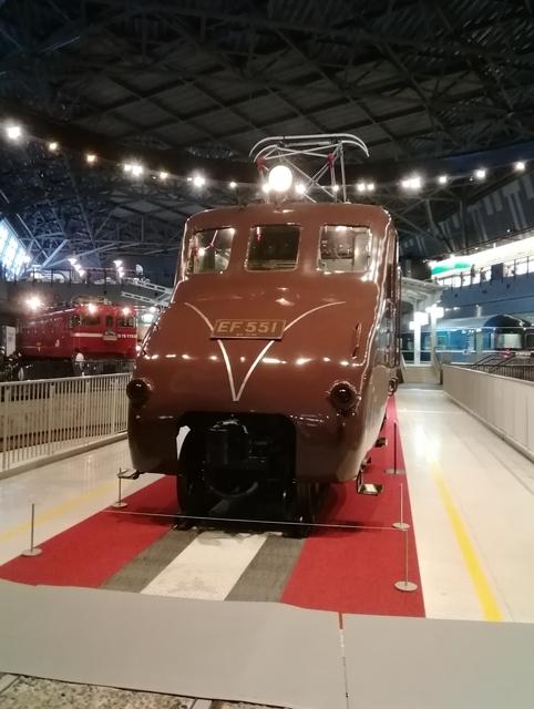 EF551 電気機関車
