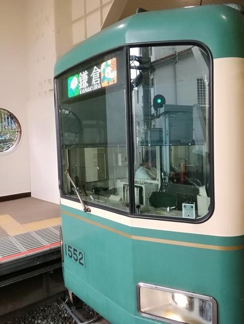 江ノ電 1000形