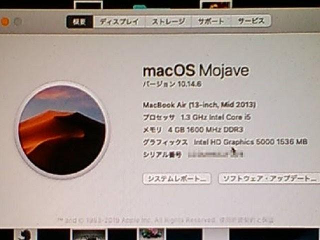 mac OS Sierra → Mojave アップグレード