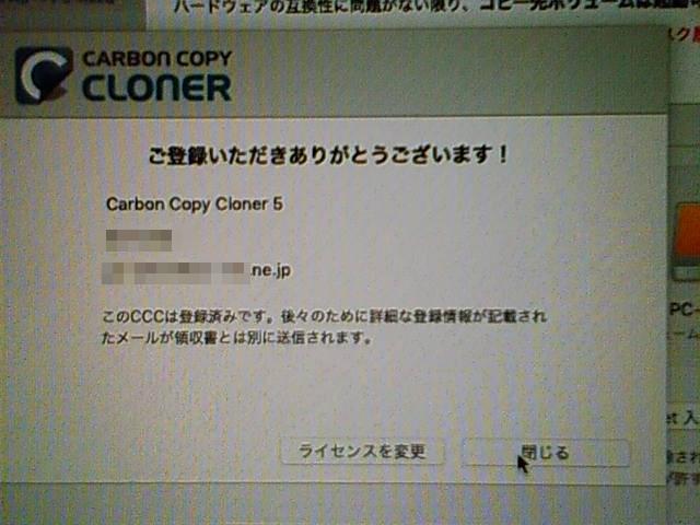 Carbon Copy Cloner 5.1.13
