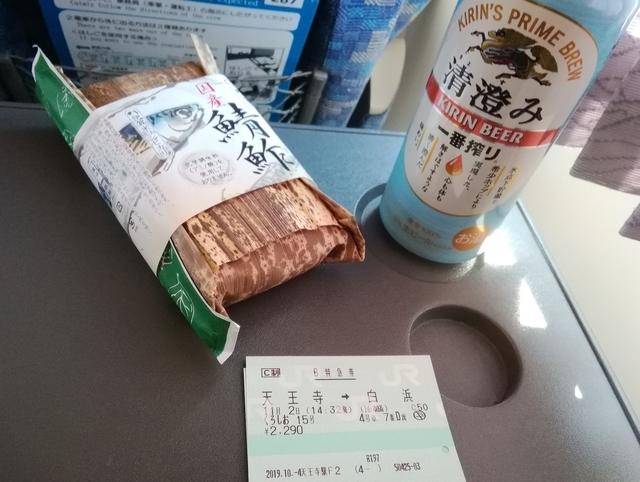 駅弁のサバ寿司と缶ビール
