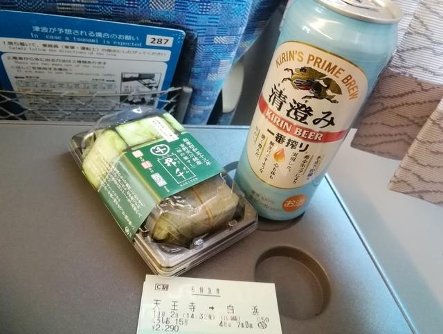 駅弁の柿の葉寿司と缶ビール