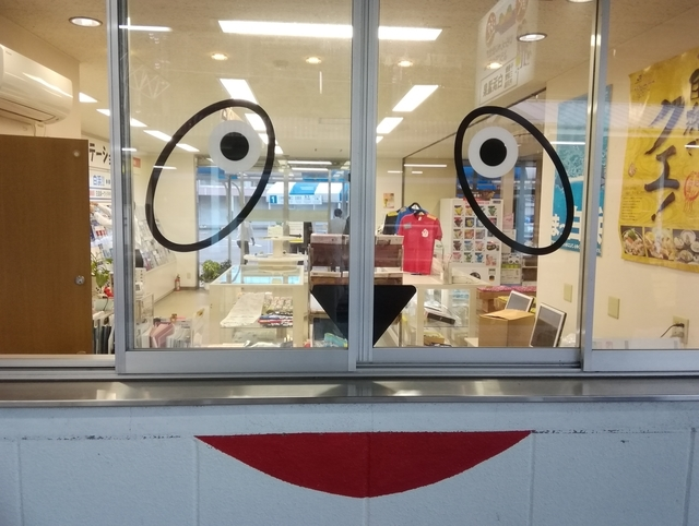 白浜駅事務所窓はパンダ模様