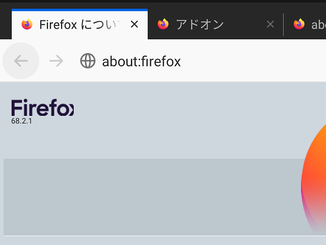 Firefox 68.2.1 (Android版)