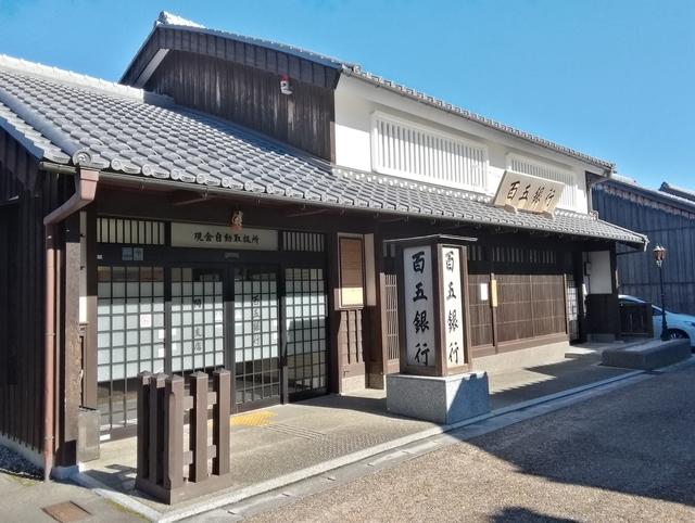 百五銀行関支店