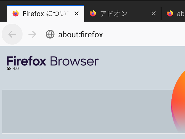 Firefox 68.4.0 (Android版)