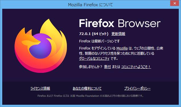 Firefox 72.0.1