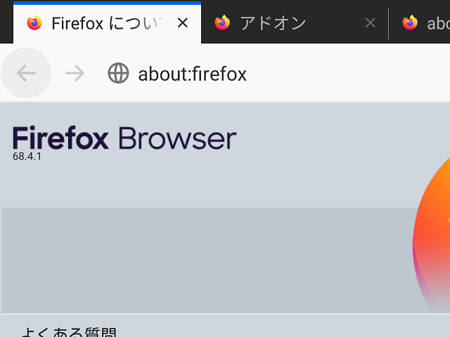 Firefox 68.4.1 (Android版)