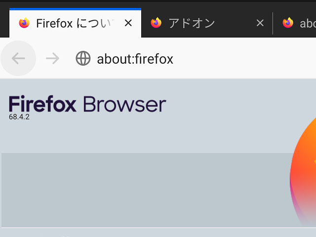Firefox 68.4.2 (Android版)