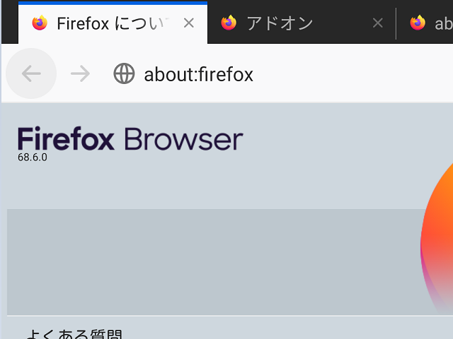 Firefox 68.6.0 (Android版)