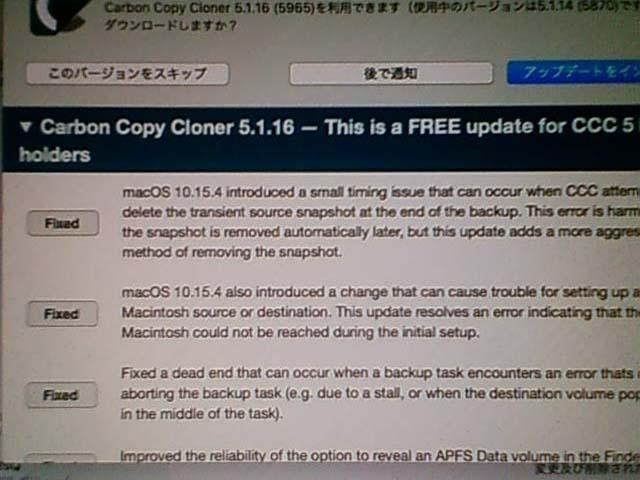 Carbon Copy Cloner 5.1.16