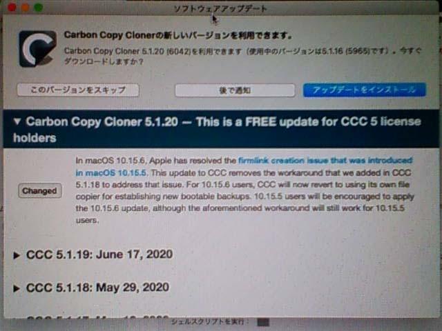 Carbon Copy Cloner 5.1.20