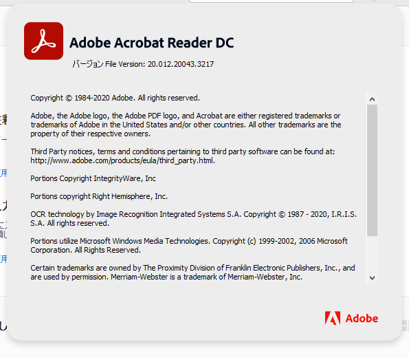 Adobe Acrobat Reader DC 20.012.20043 詳細バージョン情報